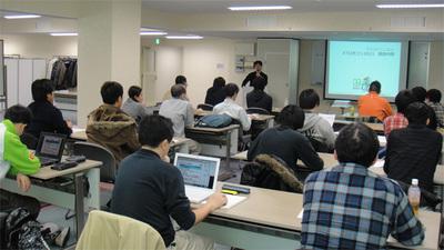 2011北海道地区 実施説明会