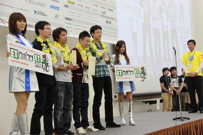 総合準優勝 おやじプログラマーず((株)エィ・ダブリュ・ソフトウェア)