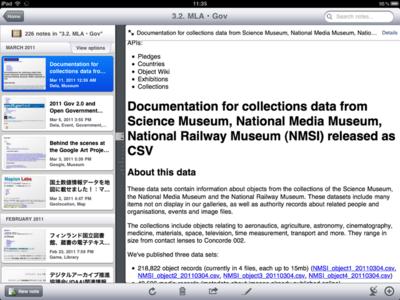 図3 iPad版