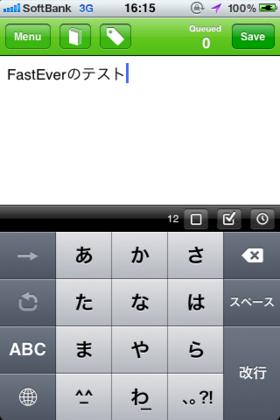 FastEver