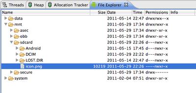 図8 File Explorer