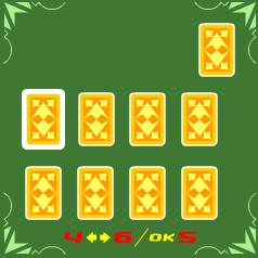 画面2 場に8枚のカードを並べる。