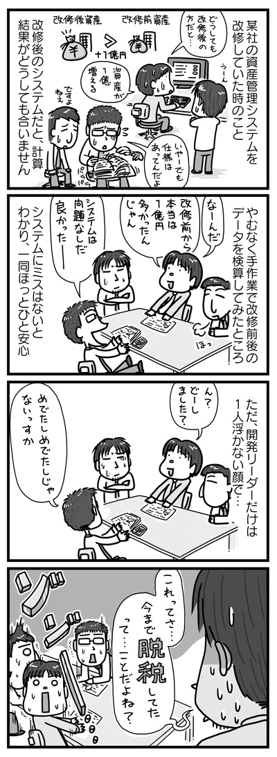 http://image.gihyo.co.jp/assets/images/dev/serial/01/funny-play/i8ol_vol_103.jpg