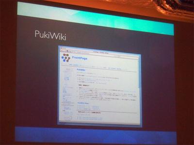 PHPベースのWikiエンジンである「PukiWiki」の開発を,オープンソースチームを作って引き継いでいます