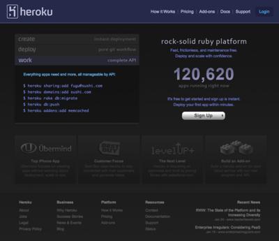 Herokuの公式サイト