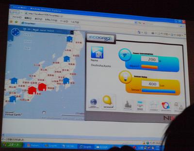 登録している家や企業を地図で一覧でき,電気を使い過ぎているところがわかりやすく表示される
