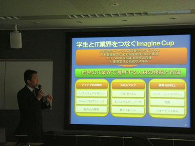 Imagine CupがIT業界にどのように貢献しているかを説明する伊藤 信博氏(デベロッパー&プラットフォーム統括本部 アカデミックテクノロジー推進部部長)