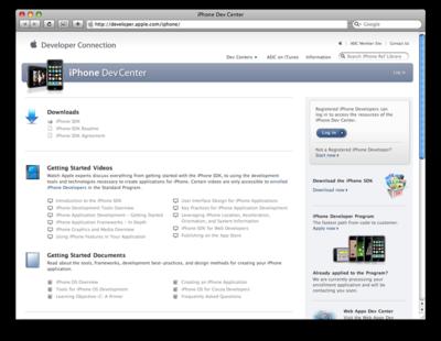 iPhone Dev Center(ログイン前の画面)。アプリ開発に必要なものが揃っているので,ブックマークしておくと便利