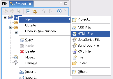 「HTML file」を選択