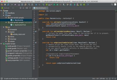 図2 JavaからKotlinに自動変換される
