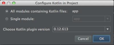 図3 Kotlinのバージョンを質問してくるダイアログ