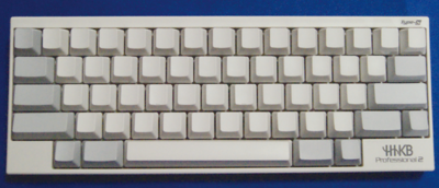 写真4 HHKB Professional2 Type-S