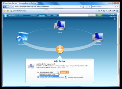 図9 Live Framework Clientのインストール