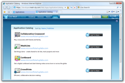 図2 Application Catalog