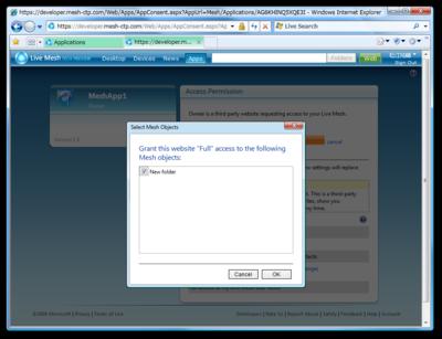 図2 アクセスを許可するMesh Objectの選択