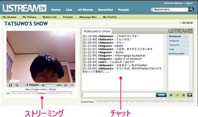 図7 放送画面
