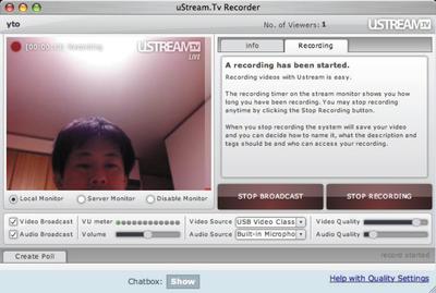 図9-2 Ustream.tv(新)
