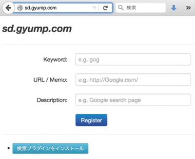 図2 sd.gyump.comの初期状態