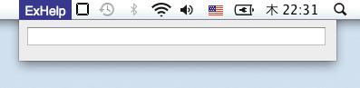 図3 Mac版ExpandHelpの起動
