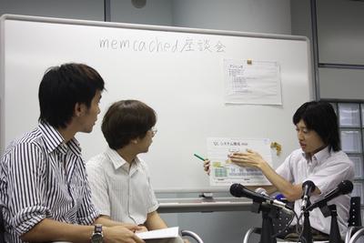 mixiのシステム構成についてやり取り。左から,前坂さん,長野さん,正野さ
