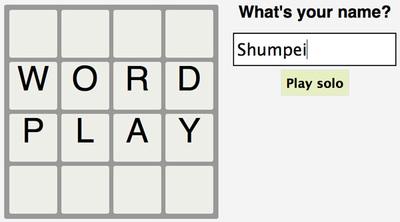 図2 wordplayサンプルの実行結果