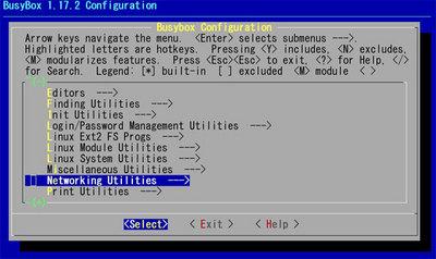 図4 BusyBoxのコンフィギュレーションメニューから「Networking Utilities」を選択