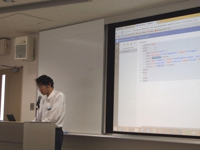 PHP Conference 2014のハンズオン。講師は両日とも日本マイクロソフト株式会社松崎 剛氏が務めた