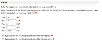 MyCommerceは多通貨での決済にも当然対応しており,それぞれの国や地域ごとに販売価格を設定することが可能