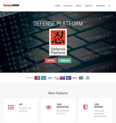 MyCommerceで販売されている企業向けセキュリティ製品であるハミングヘッズの「DEFENSE PLATFORM」。海外ではダウンロード販売されているソフトウェア製品を購入するケースも多く,さまざまな企業向け製品がMyCommerceで販売されている