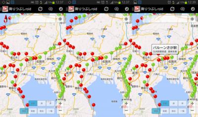 図1 地図画面