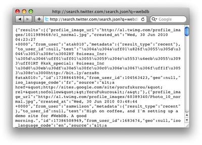 図4 WebブラウザによるWeb APIの検証