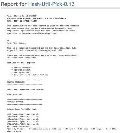 図3 CPAN Testersでのテスト結果