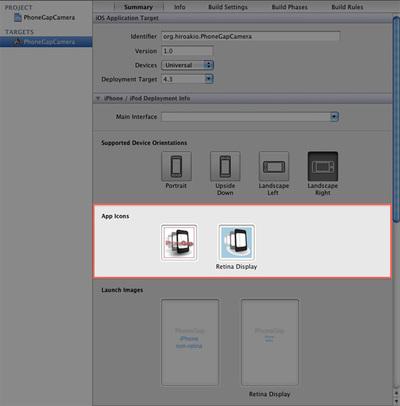 図3 App Iconsを変更