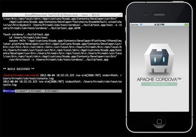 ターミナルからアプリケーションをビルドし,iOSシミュレータを起動
