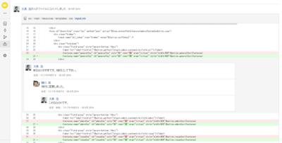 図1 コードレビューの画面