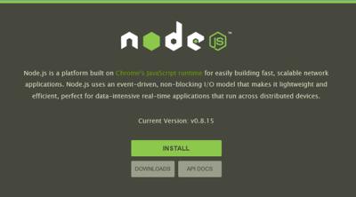 図5 node.js公式ページ