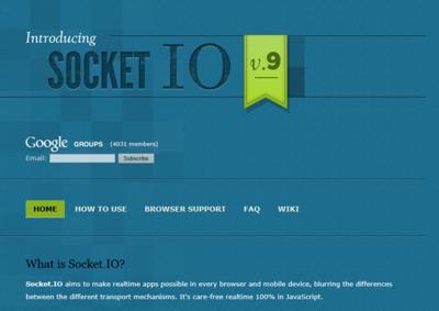 図1 socket.io公式サイト