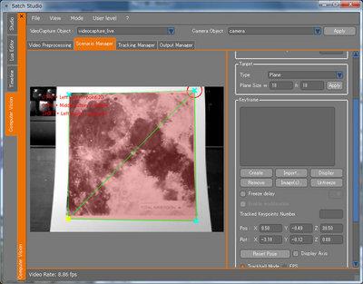 印刷した月面の画像を写し,トラッキングエリアをマウスで調節する