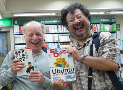 With Mr. Dan Kogai who talked in the Shosen Book Towe that became the hall of