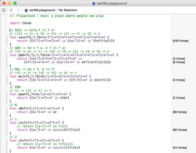 図3 ラムダ演算の実行例