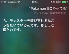 図1 Pokémon GO