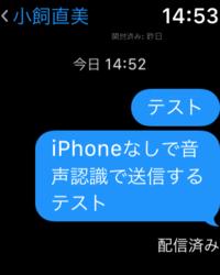 図6 メッセージ送信