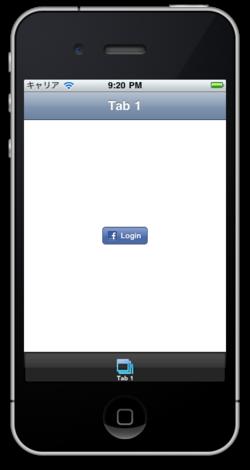 createLoinButtonによって作成されるボタン
