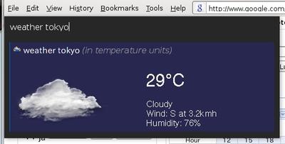 図6 weather tokyoで東京の天気 - エンターキーで対象ページへ