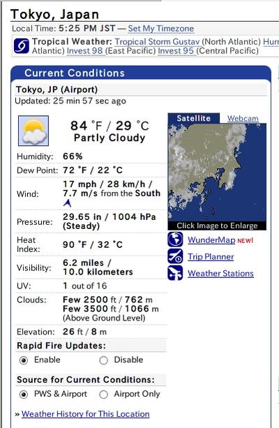 図7 weather tokyoでエンターキーを押して表示されたページ