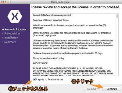 使用許諾を読み同意しましたら,「I agree to license terms」にチェックを入れて「Continue」をクリックします