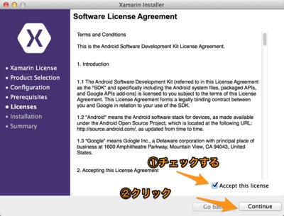 Android SDKの使用許諾を読み同意しましたら,「Accept this license」にチェックを入れて「Continue」をクリックします