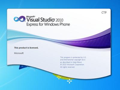 Visual Studio 2010が起動します
