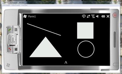 図3 Windows Mobile 6.5での代表的な描画プリミティブ