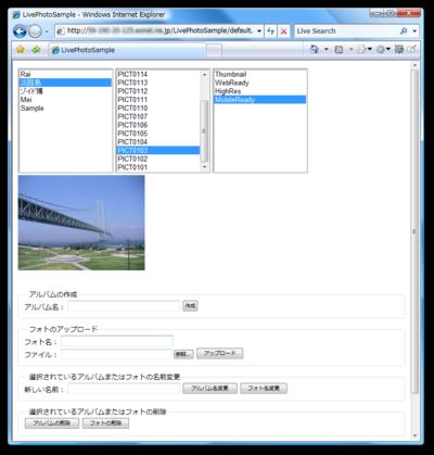 図1 作成するWebアプリケーション